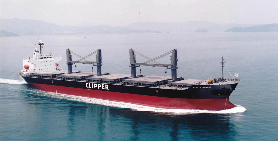 CLIPPER KAMOSHIO