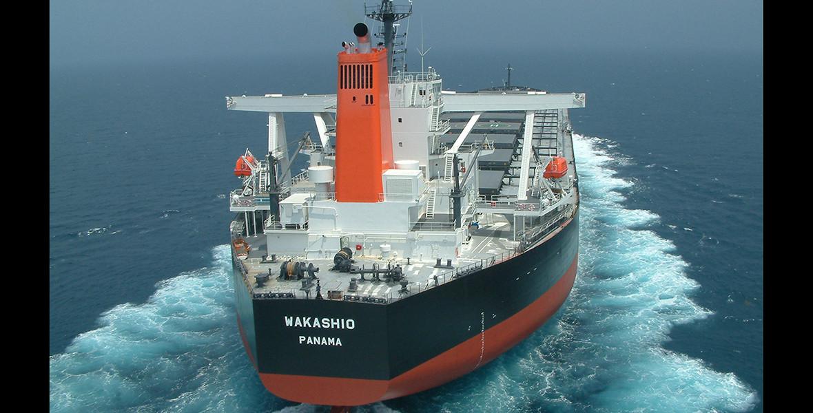 WAKASHIO